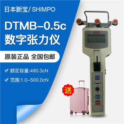 日本新宝shimpo数显线材张力仪DTMB-0.5C