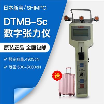 日本新宝shimpo数显线材张力仪DTMB-5C