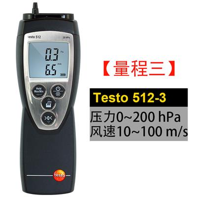 德国德图 TESTO 512-3 0-200hPa  订货号510999 5128
