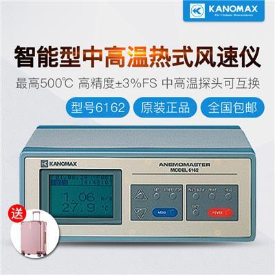 日本加野麦克斯 智能型中高温热式风速仪 6162(0203)