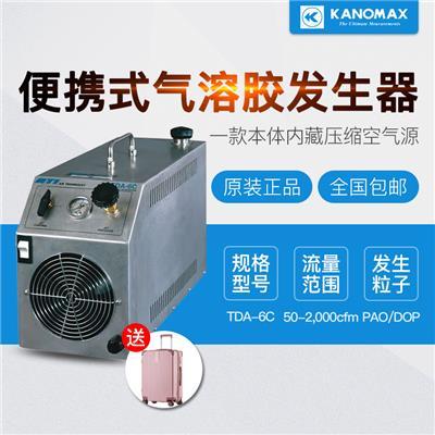 日本加野麦克斯 气溶胶发生器TDA-6C