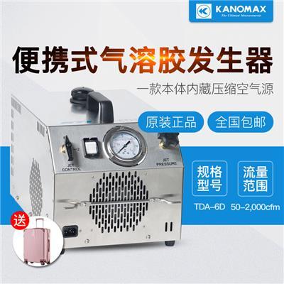 日本加野麦克斯 气溶胶发生器 TDA-6D