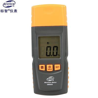 標智BENETECH 木材水分測試儀 GM605