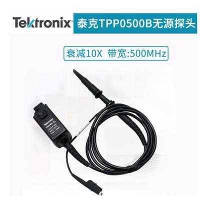 泰克无源电压探头TPP0500B