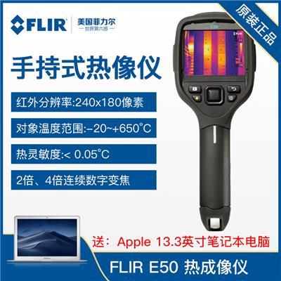 美国菲力尔红外热像仪FLIR E50 手持式热成像仪测温仪