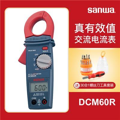 日本三和 钳形电流表 DCM60R