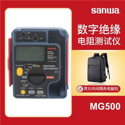 日本三和 绝缘电阻测试仪 MG500