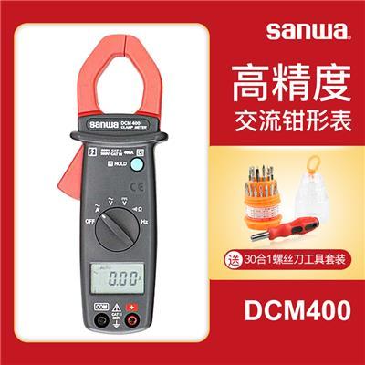 日本三和 钳形电流表 DCM400