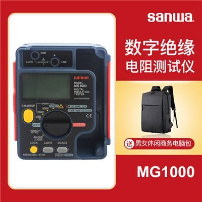 日本三和 绝缘电阻测试仪 MG1000