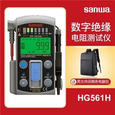 日本三和 绝缘电阻测试仪 HG561H