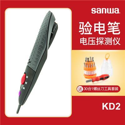 日本三和 验电笔 KD2