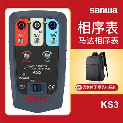 日本三和 相序表 KS3