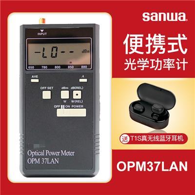 日本三和 光学功率计 OPM37LAN