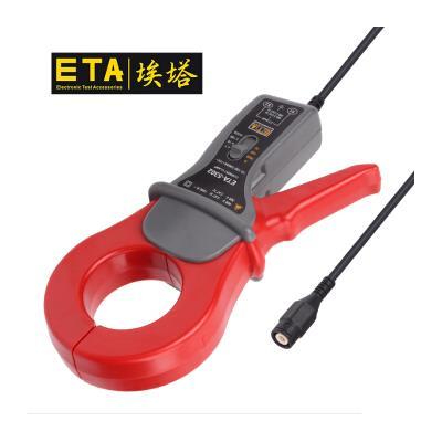 埃塔ETA5302示波器电流探头