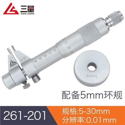 日本三量 内径千分尺 261-201 5-30mm