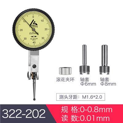 日本三量 322-202 精度0.01小表盘 杠杆百分表