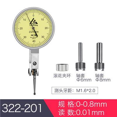 日本三量 322-201 精度0.01大表盘 杠杆百分表