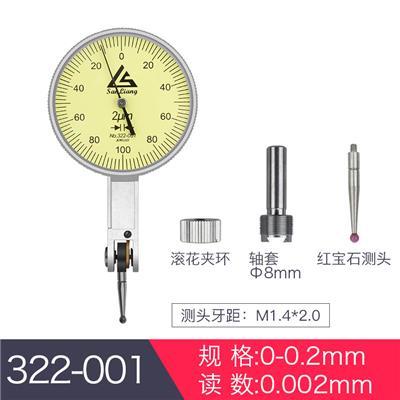 日本三量 322-001 0-0.2精度0.002 杠杆百分表
