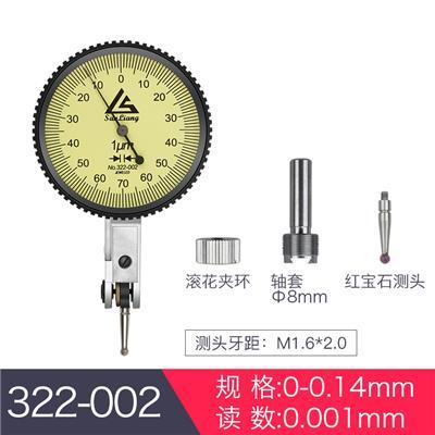 日本三量 322-002 0-0.14精度0.001 杠杆百分表