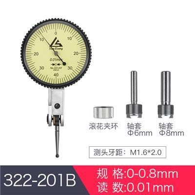 日本三量 322-201B 精度0.01大表盘 杠杆百分表