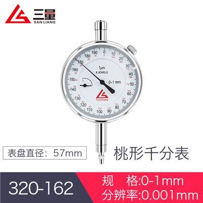 日本三量  320-162 0-1mm 桃形千分表