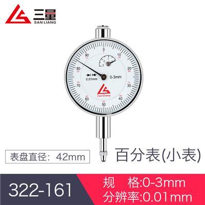 日本三量  322-161 0-3mm小表盘 桃形百分表