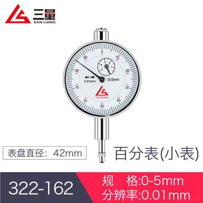 日本三量  322-162 0-5mm小表盘 桃形百分表
