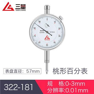 日本三量  322-181 0-3mm 桃形百分表