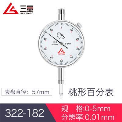 日本三量  322-182 0-5mm 桃形百分表