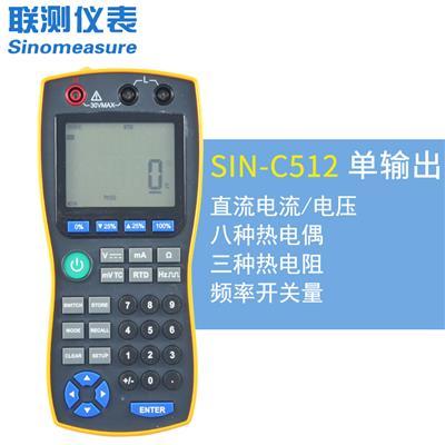 联测 SIN-C512 模拟信号发生器 信号源 过程校验仪