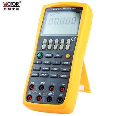 胜利仪器VICTOR 11+/VC11+过程信号源