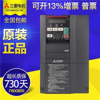 日本三菱 变频器 FR-F840-00620-2-60 30KW