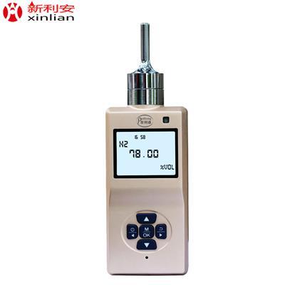 新利安 XLA-BX-N2 泵吸式氮气浓度检测仪