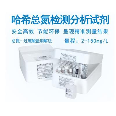 美国HACH哈希2714100-CN总氮检测试剂