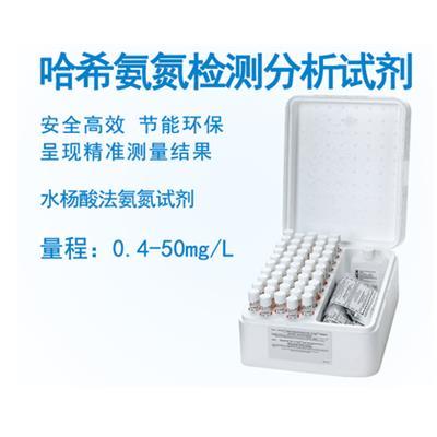 美国HACH哈希2606945-CN氨氮检测试剂