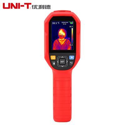 优利德UTi165H手持式红外热成像仪非接触式测温仪工业级温度计