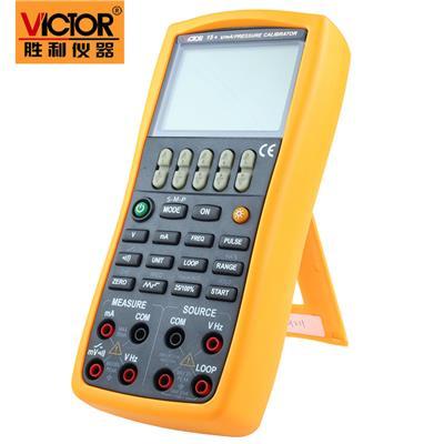 胜利仪器  VICTOR 15+/VC15+ VmA压力校验仪