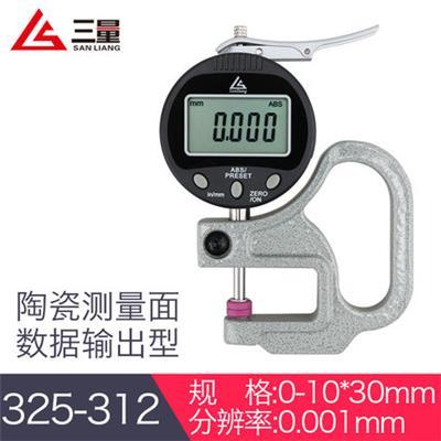 日本三量 325-312 0-10mm 千分输出型厚度测量仪