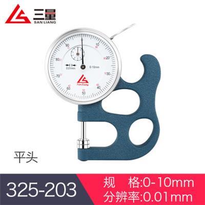 日本三量 325-203 0-10mm平头厚度测量仪