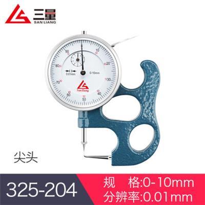 日本三量 325-204 0-10mm 尖头厚度测量仪