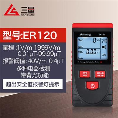 日本三量ER120电磁辐射检测仪