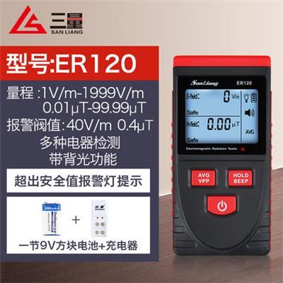 日本三量ER120+充电套装电磁辐射检测仪
