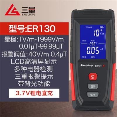 日本三量ER130电磁辐射检测仪