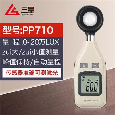 日本三量PP710光照度计