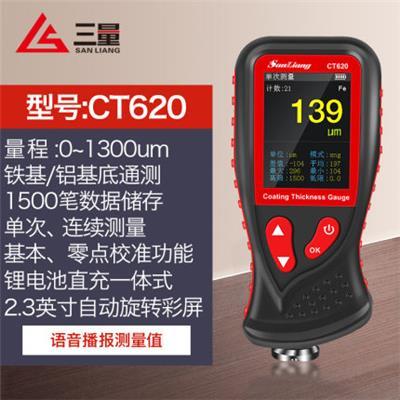 日本三量CT620铁铝两用分辨率0.001涂层测厚仪