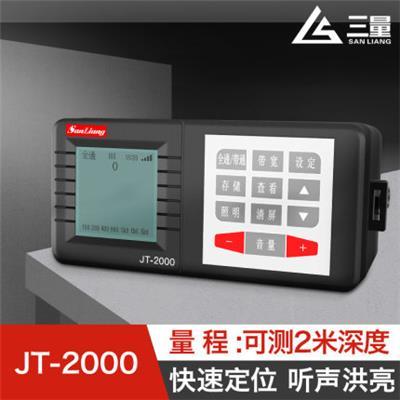 日本三量JT-2000漏水检测仪