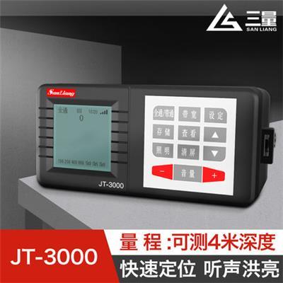 日本三量JT-3000漏水检测仪
