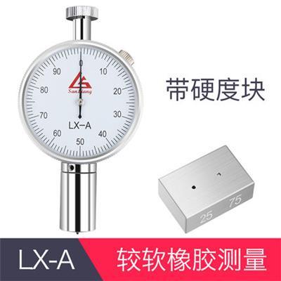 日本三量LX-A型带硬度块橡胶硅胶邵氏硬度计