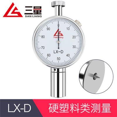 日本三量LX-D型硬塑料类测量邵氏硬度计