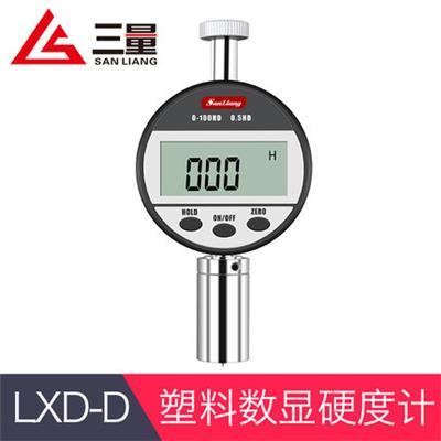 日本三量LXD-D型数显硬塑料类测量邵氏硬度计